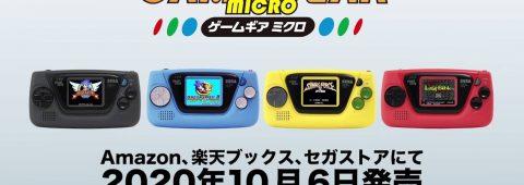 Sega a lansat o nouă consolă de jocuri în miniatură la aniversarea a 60 de ani: Game Gear Micro – GadgetZone.ro