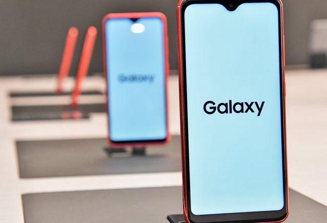 """Samsung anunţă data lansării noului Galaxy Note 20. Când va fi prezentat """"virtual"""" publicului larg – Mediafax"""