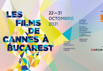 titane,-castigatorul-palme-d'or-2021,-in-premiera-la-les-films-de-cannes-à-bucharest